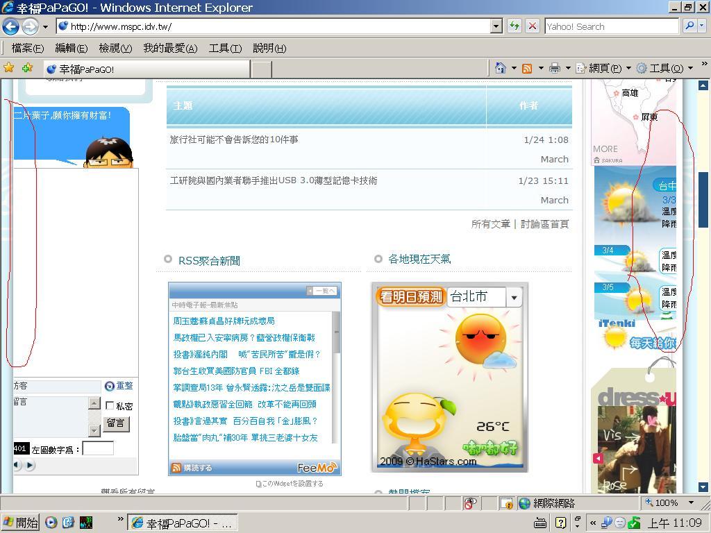 6900_4b8dd3ae1e670.jpg 1024X768 px