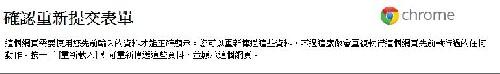 18262_4e8b26017704c.jpg 770X115 px
