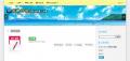 使用xoops2.5建置學校網站